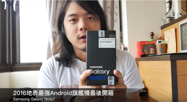 Samsung Galaxy Note7 手機自燃原因公開