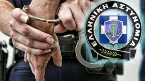 Συνελήφθη στην Αλεξάνδρεια, 39χρονος ημεδαπός, σε βάρος του οποίου εκκρεμούσε ένταλμα σύλληψης της Ανακρίτριας Πλημμελειοδικών Βέροιας, για διακεκριμένες περιπτώσεις κλοπής.