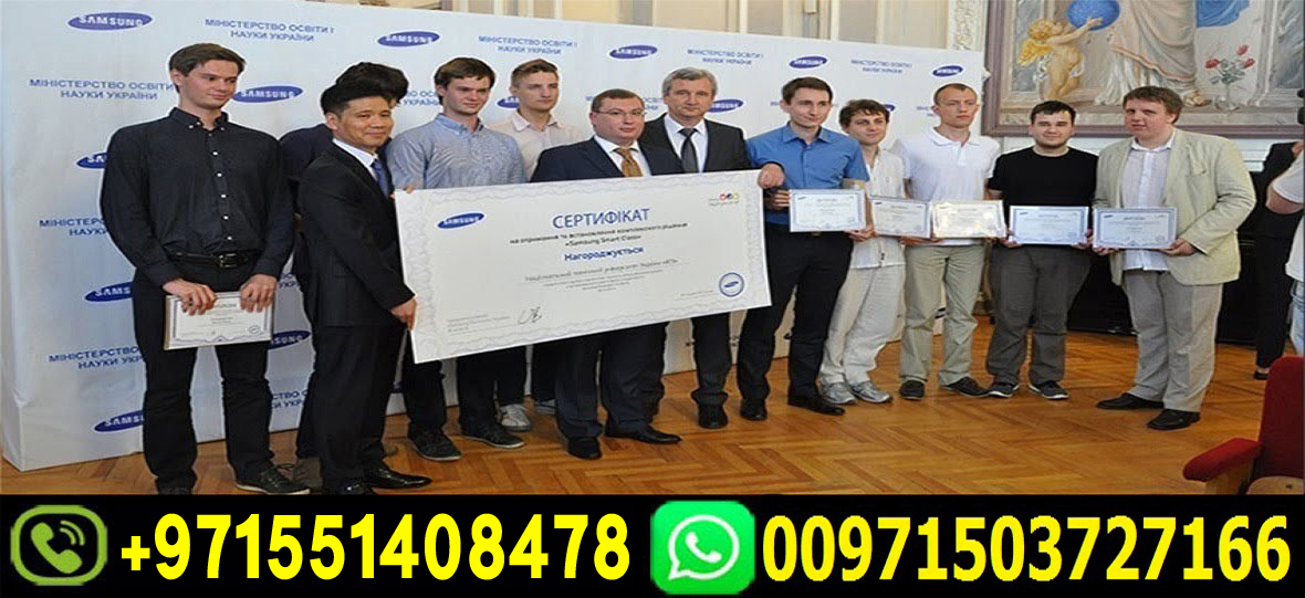 Samsung Lottery Winners 2020, 00971503727166, Samsung Lucky Draw, 2020,samsung lottery 2020