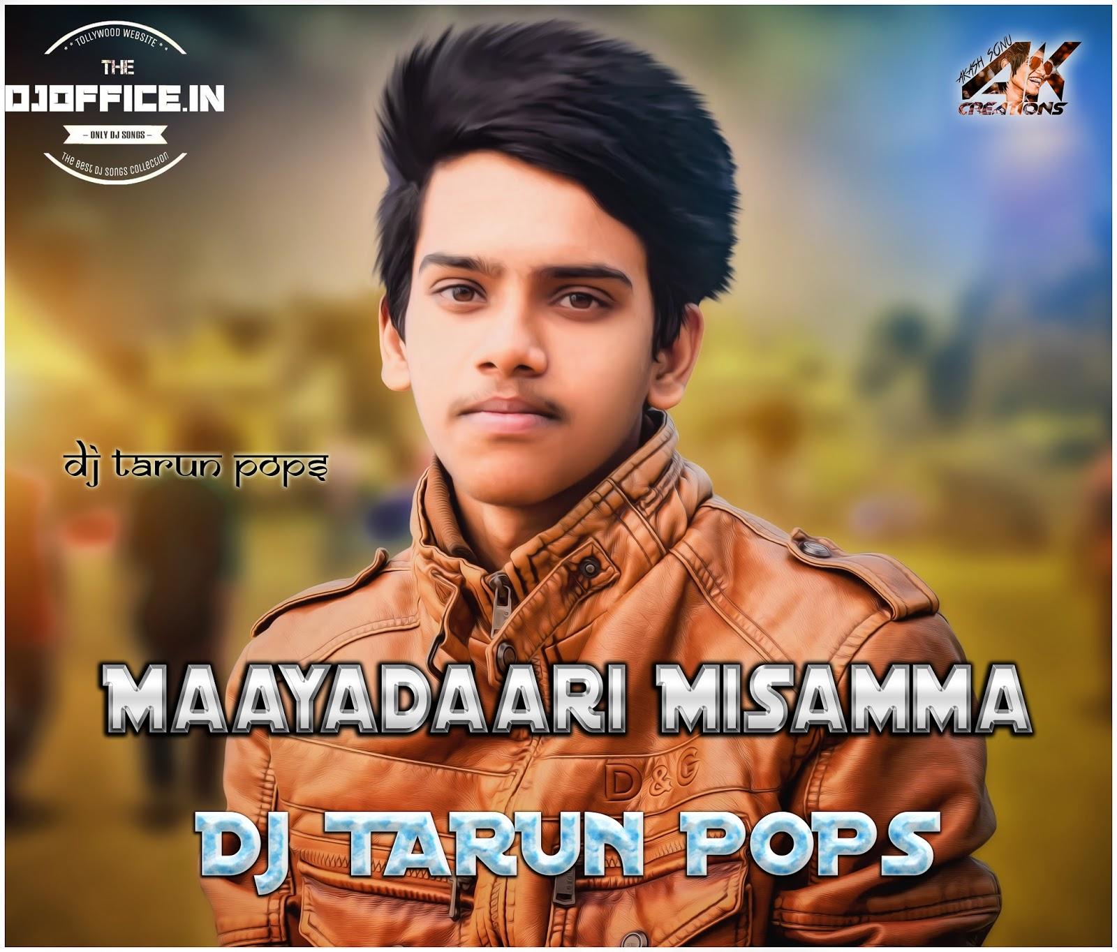 2018 New Song Nonstop Dj Download: Non Stop Telugu Dj Songs Free Download Naasongs
