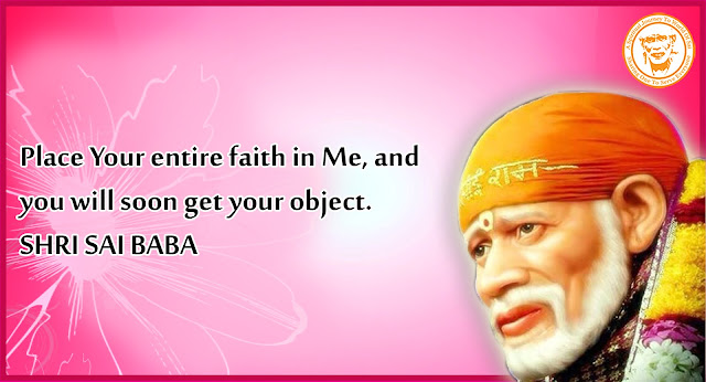 A Couple of Sai Baba Experiences - Part 1909