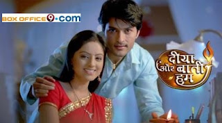Diya Aur Baati Hum Hindi Serial Full Episode on Online Youtube Star Plus Tv