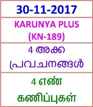 30-11- 2017 4 nos Predictions KARUNYA PLUS  (KN-189)