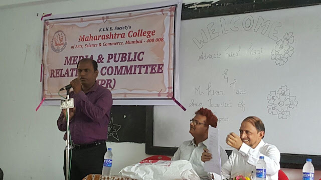 "Maharashtra College organize ""Media Trial – Legal relevance and Appropriateness"""