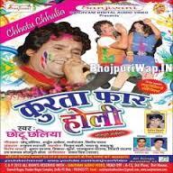 Watch Promo Videos Songs Bhojpuri Holi Kurta Faar Holi 2016 Chhotu Chhaliya Songs List, Download Full HD Wallpaper, Photos.