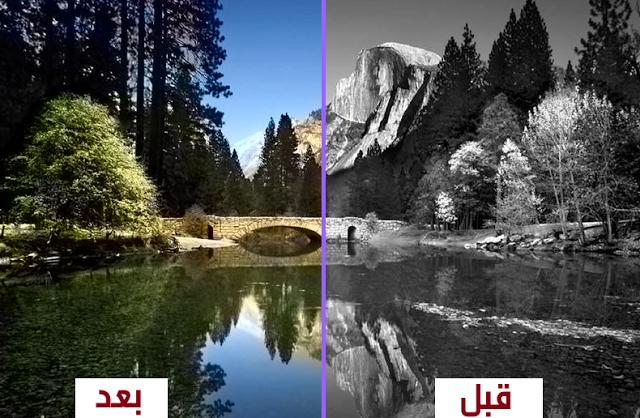 تحويل الصور الى ابيض واسود بالرسام,تحويل الصورة الى ابيض واسود بالفوتوشوب,موقع تحويل الصور الى ابيض واسود اون لاين