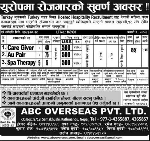 Free Visa & Free Service Charge, Jobs For Nepali In Europe, Salary -Rs.53,350/