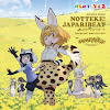 Kemono Friends Season 2 OP Single-Notteke! Japaribeat