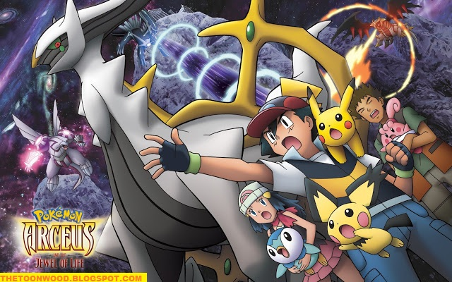 Pokémon The Movie 12: Arceus and the Jewel of Life (2016) hindi dubbed