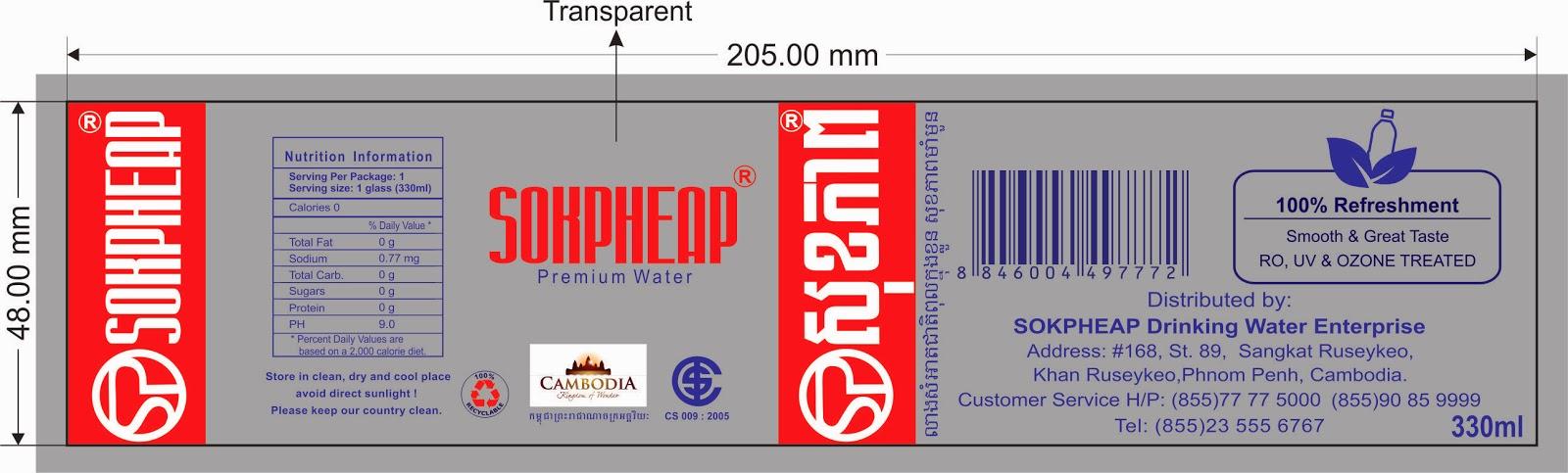 water bottle label sizes - Yelomdigitalsite