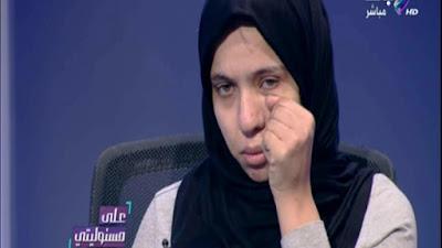 شقيقة عبد الرحمن الصاوى
