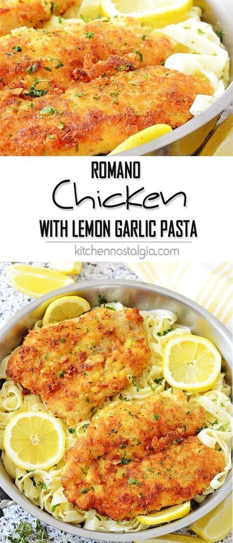ROMANO CHICKEN WITH LEMON GARLIC PASTA #romano #romanochicken #chicken #chickenrecipes #lemon #garlic #pasta #pastarecipes #dinnerideas #dinnerrecipes
