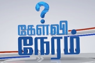 Kelvi Neram 06-11-2018 News 7 Tamil