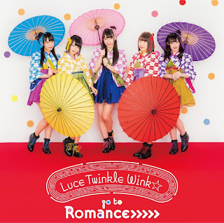 go to Romance>>>>> by Luce Twinkle Wink☆ [LaguAnime.XYZ]