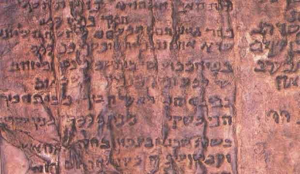 manuskrip kuno dunia unik misterius