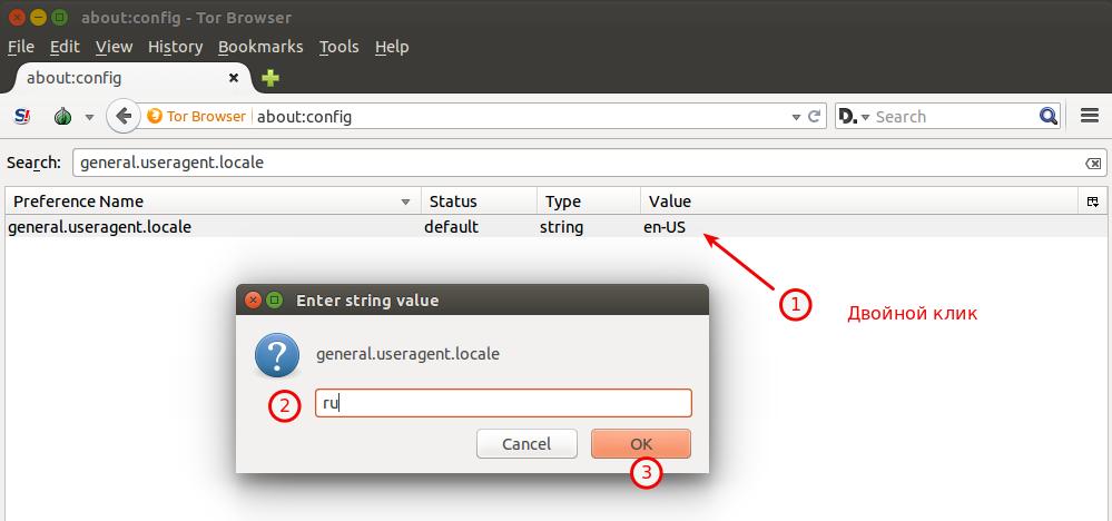 Торрент tor browser bundle gidra tor browser is slow hudra