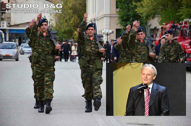 Ανδριανός: Το ακατάβλητο των ανδρών και των γυναικών των Ενόπλων Δυνάμεων παρά τις υπαρκτές δυσκολίες, είναι πηγή υπερηφάνειας