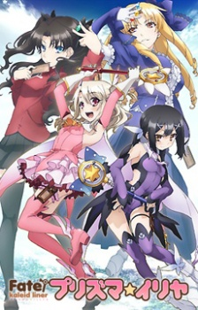 Download Fate/kaleid liner Prisma☆Illya Batch Subtitle Indonesia