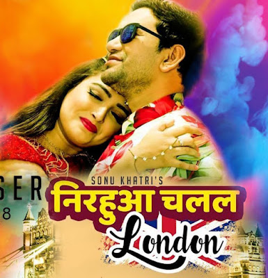 Nirahua Chalal London (2019) Bhojpuri 720p HDRip 1.1GB
