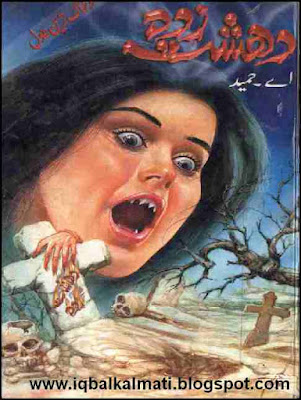 Deshat Zada by A Hameed Horror Novel