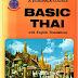 Giáo trình Basic Thai bài 1 tại nhà hàng