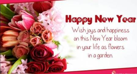 New Year Wishes For Friends And Family