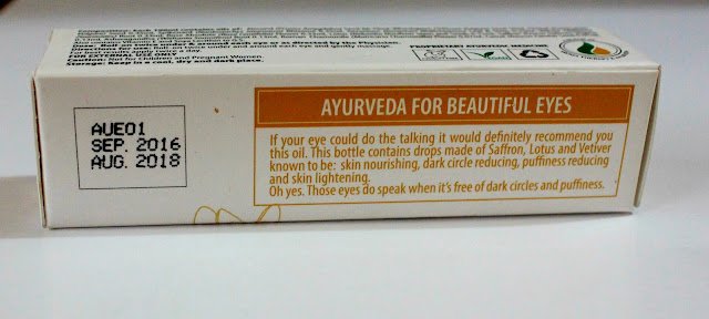 VEDAEARTH UNDER EYE OIL QUICK REVIEW