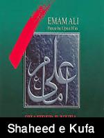 http://www.shiavideoshd.com/2015/06/shaheed-e-kufa-imam-ali-murtaza-as-full.html