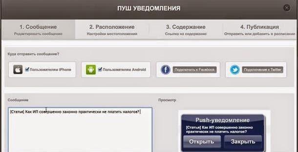 http://www.iozarabotke.ru/2014/08/biznes-na-sozdanii-mobilnih-prilizheniy-appglobal.html