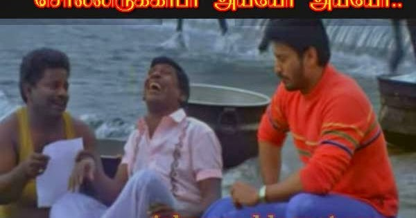 Vadivelu Dialogues In Winner