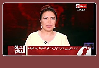برنامج الحياة اليوم 30-4-2016 - لبنى عسل - قناة الحياة