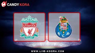 موعد مباراة ليفربول وبورتو  14-02-2018 دوري أبطال أوروبا
