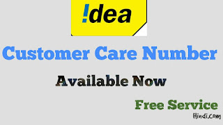 idea-customer-care-number