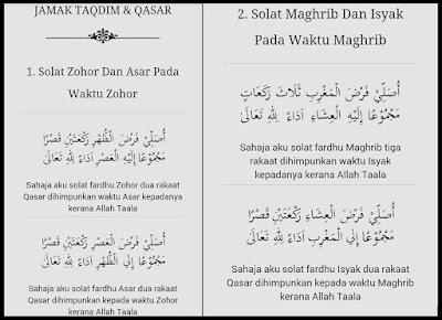 PDF DAN JAMAK SOLAT QASAR