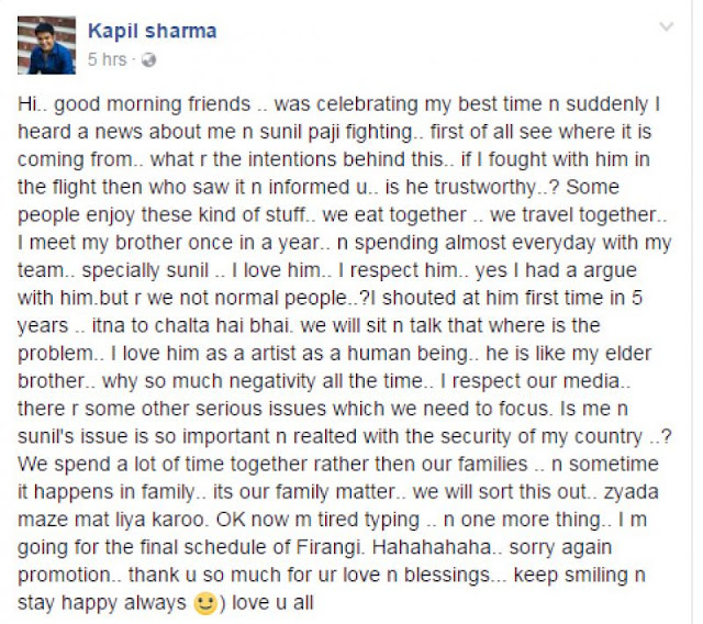 Sunil Grover Reportedly Quits Kapil Sharma Show