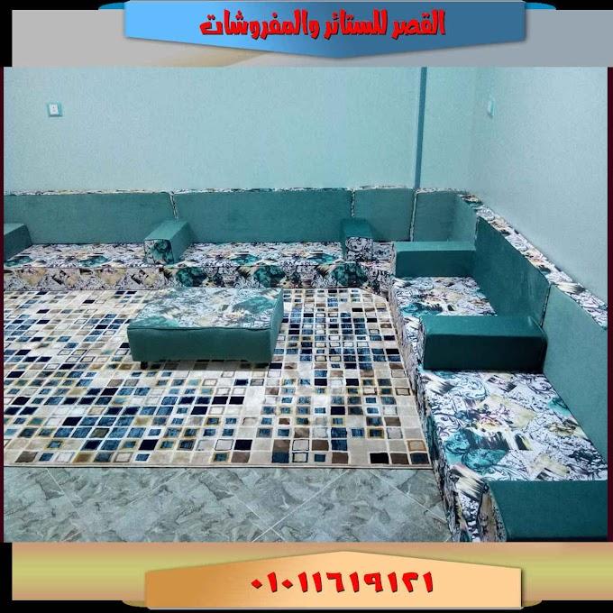 مجلس عربي جلسة عربي قعدة عربي مشجر تركواز جنزاري في مشجر