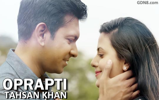 Oprapti - Tahsan Bangla Song