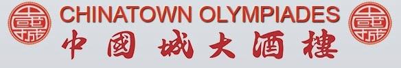 Le Chameau Bleu - Blog Gastronomie et Voyage - Restaurant Chinatown Olympiades