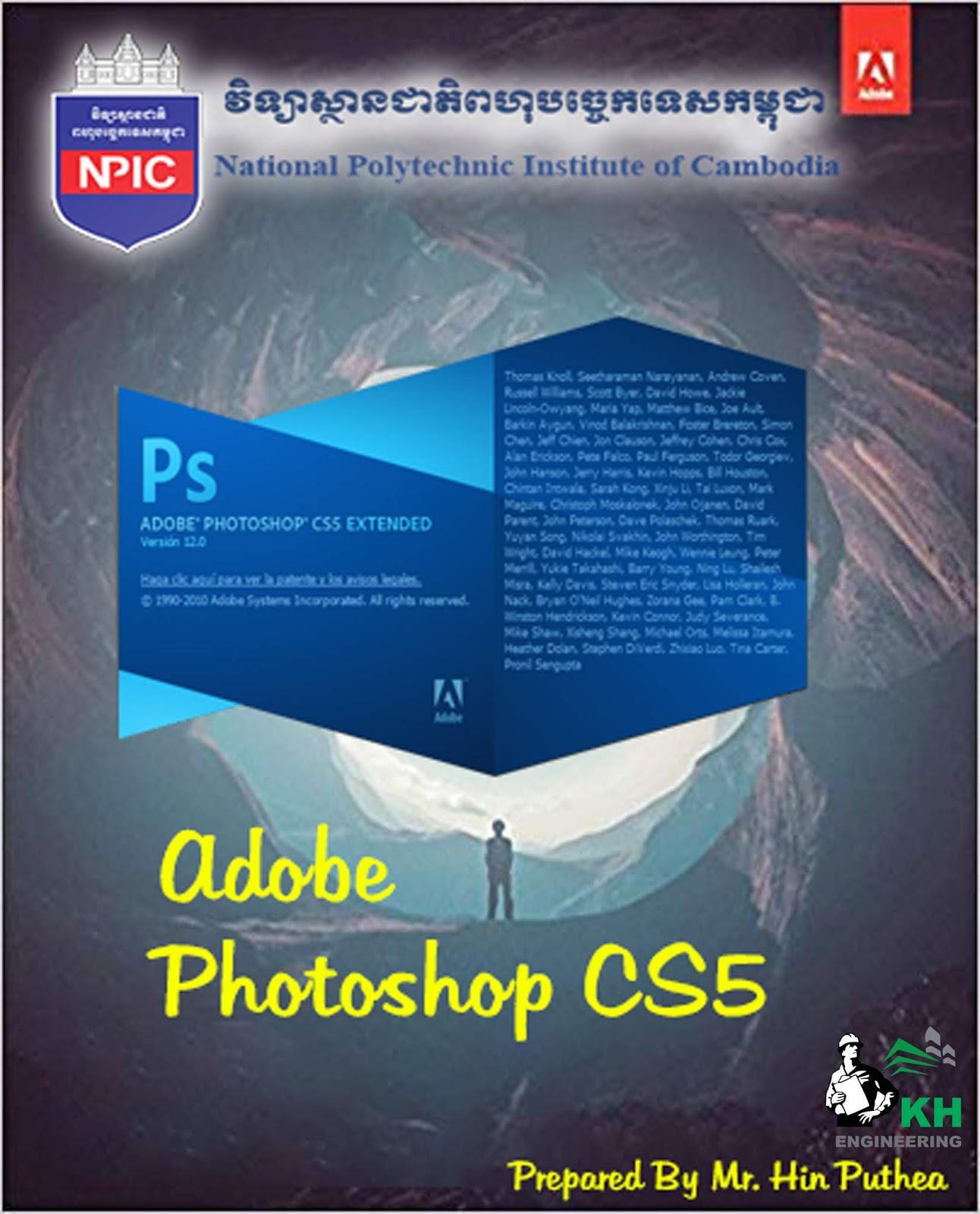 Photoshop CS5, Pro! Book 3