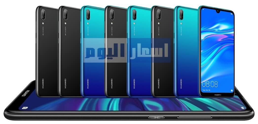 موبايل Huawei Y7 Pro 2019