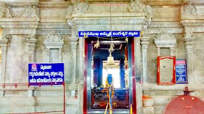 Sri Panchamukha Amrutha Lingeswara Swamy Muktyala