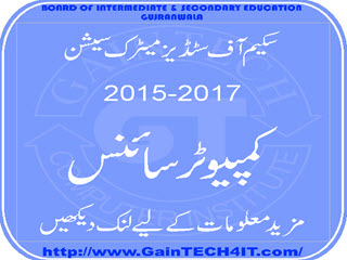 Scheme of studies matric session 2015-17 computer science