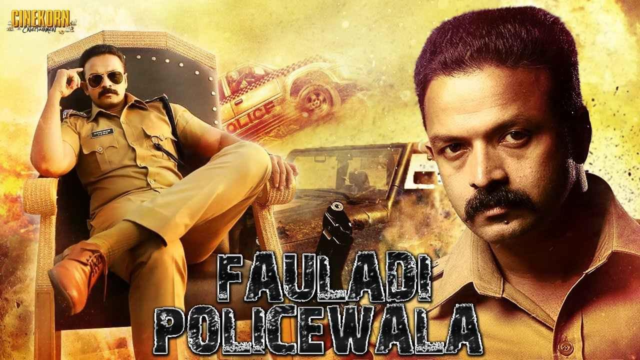 Fauladi Policewala (2017) Hindi Dubbed 720p & 480p HDRip