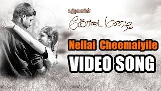 Kodai Mazhai _ Nellai Cheemaiyile Video Song _ Trend Music