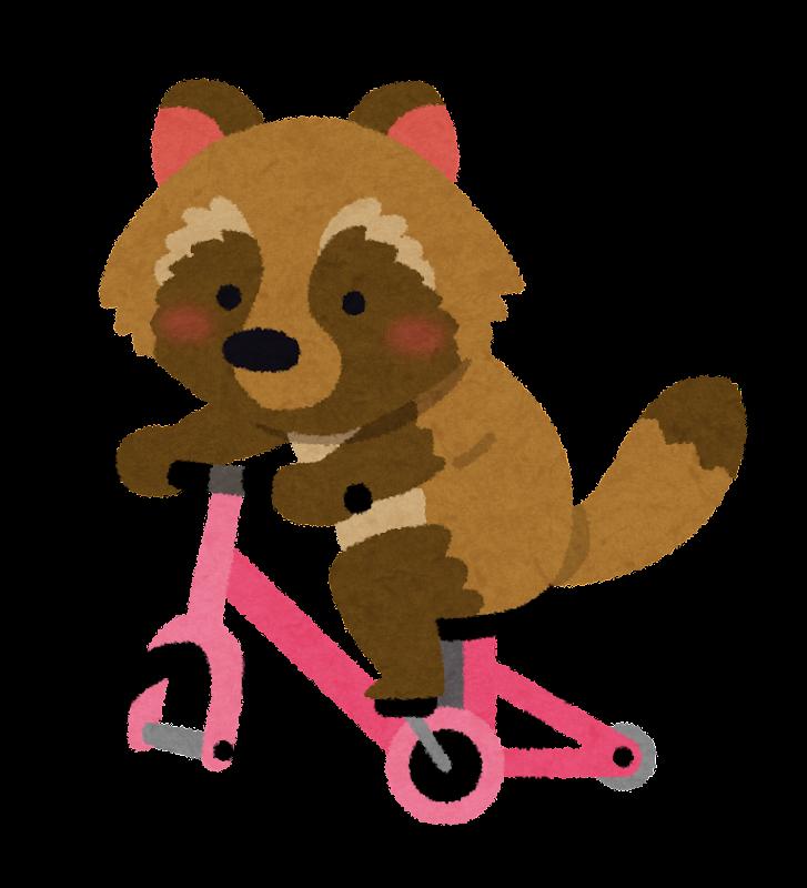 自転車に乗ったタヌキのイラスト動物 かわいいフリー素材