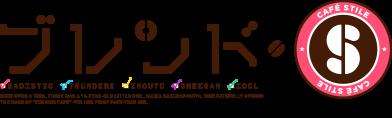 Render logo Blend S