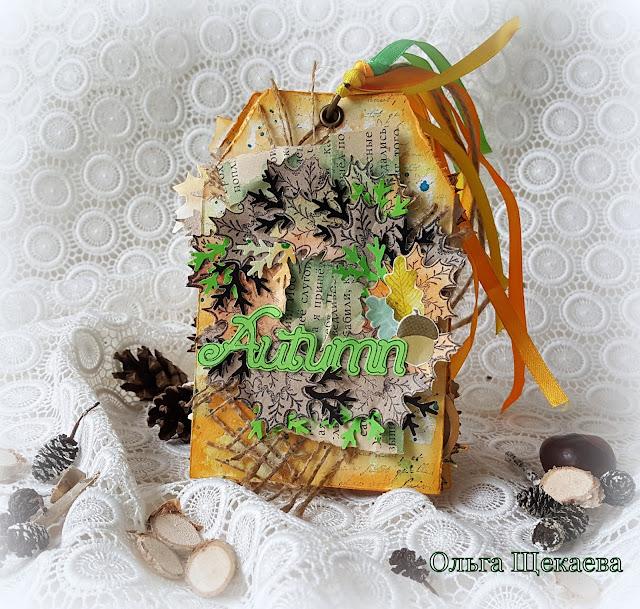 мини-альбом, осенний, тег, на тегах, листья, акварельный фон