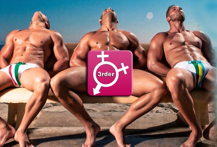 Знакомств сайт гей хорнет