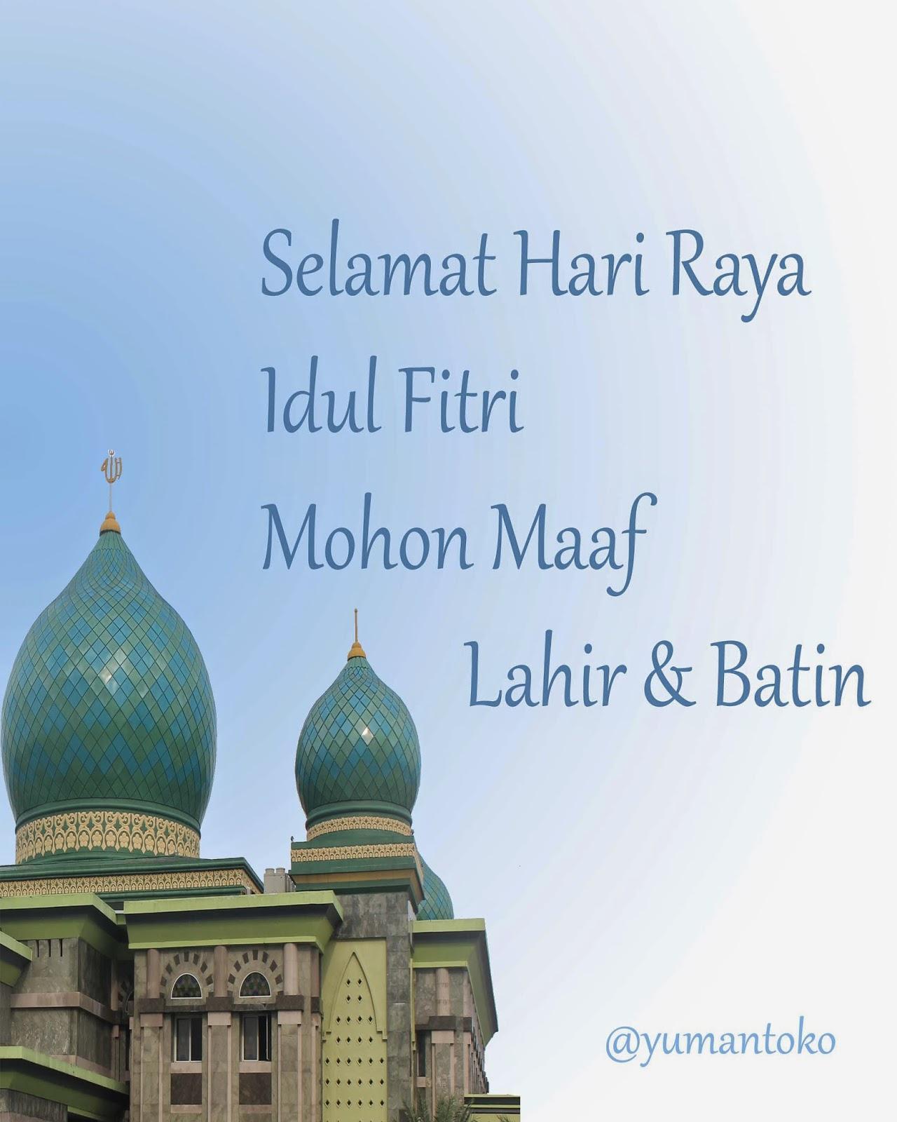 Kartu Ucapan Hari Raya Idul Fitri