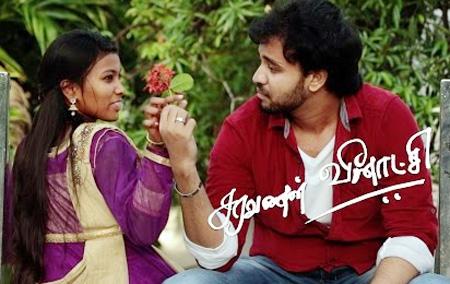 Vijay tv serials saravanan meenakshi